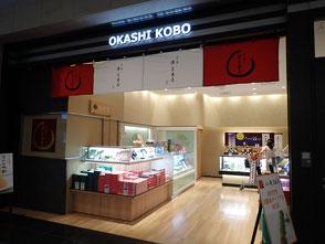 羽田空港 台北旅行記 菜ちゃんのページ