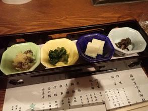 北海道 支笏湖温泉 丸駒温泉旅館 温泉旅行記 菜ちゃんのページ
