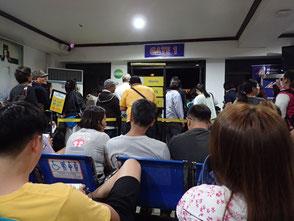 フィリピン ドゥマゲッティー空港 菜ちゃんのぺージ