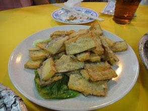 Brinjal With Dried Prawn