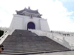 台湾 台北 中正記念堂 菜ちゃんのページ 台湾旅行記