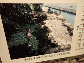 北海道 支笏湖 温泉 丸駒温泉旅館 菜ちゃんのページ