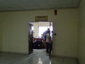 ドゥマゲッティー港 ターミナル オーシャンジェット 菜ちゃんのページ