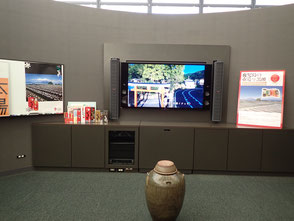 鹿児島 観光 黒酢の壺畑 坂元醸造 観光 菜ちゃんのページ