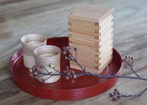 Cecar joint sake cup