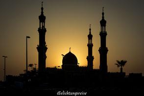Emirate, Moschee, Sonnenuntergang, Ras al Khaimah, Emirates, Belichtungsreise
