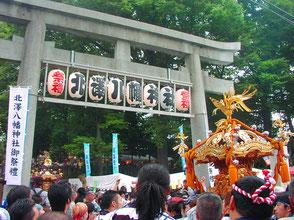 平成26年度「北澤八幡神社例大祭」