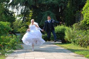 Свадебный фотограф в Туапсе