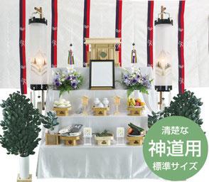 ぬしや 初盆飾り 神泉