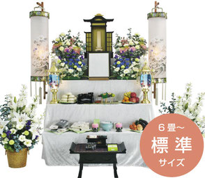 初盆 神道
