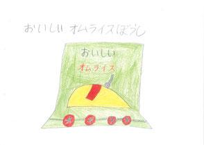 2016帽子部門教育長賞3、4年生イラスト