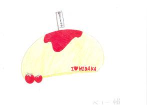 2016帽子中学生村長賞