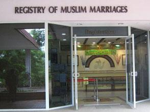 シンガポール結婚手続き