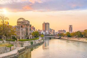Dôme de Genbaku à Hiroshima