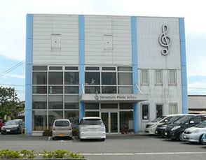 山西楽器店:山西ミュージックスクール:外観:アクセス