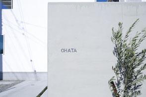 箱塀の画像