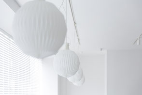 LEKLINT_101 PENDANT LIGHT