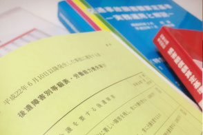 京都 交通事故後遺障害について無料法律相談