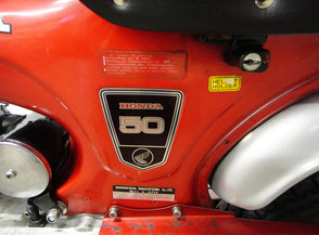 Honda Dax ST 50