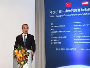 Christian Kern, Bundeskanzler a.D., Präsident des ACBA-Kuratoriums