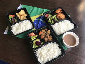 Bento with Salad and Feijao (Chicken Milanesa / Beef Stew / Fish Fritter / Moqueca)