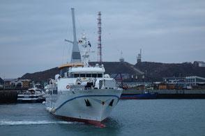 Seebäderschiff Helgoland im Helgoländer Südhafen