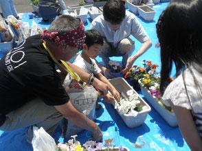 福島にお花を植えよう作戦