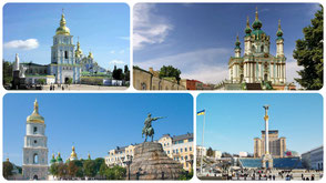 Kiev sightseeing tour