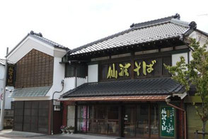 蔵を活かした店構えの仙波そばさん。店内にはお土産蕎麦のほかに、昔ながらの秤がありました。