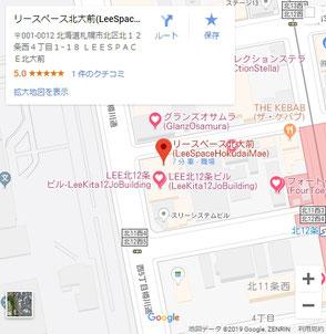 Google_Map_LeeSpaceHokkaidoUniversityFirst