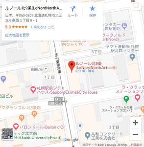 Google_Map_LeNordNorthArticle9