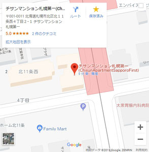 Google_Map_ChisunApartmentSapporoFirst