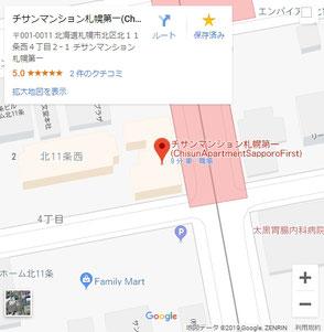Google_Map_ChisunApartmentSapporoFirst