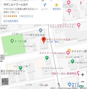 Google_Map_No63KimuraBillSouthernÉtoileHokkaidoUniversity