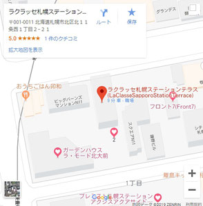 Google_Map_LaClasseSapporoStationTerrace