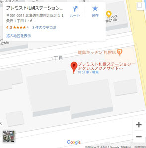 Google_Map_PremistSapporoStationAxisAquaSide