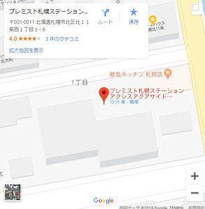 Google_Map_PremistSapporoStationAxisAquaSide