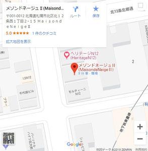 Google_Map_MaisondeNeigeⅡ