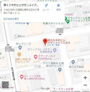 Google_Map_No.55KimuraBuildingSouthernMapleHokkaidoUniversity