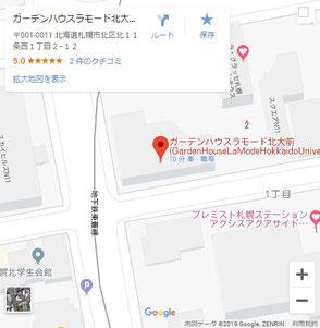 Google_Map_GardenHouseLaModeHokkaidoUniversityFirst