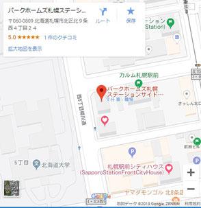 Google_Map_ParkHomesSapporoStationSide