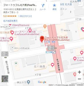 Google_Map_FortToffHokkaidoUniversityFirst