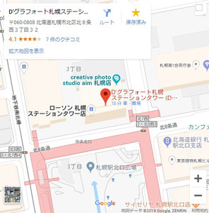 Google_Map_D'GrafortSapporoStationTower