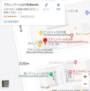 Google_Map_BlancNoirHokkaidoUniversityFirst
