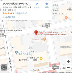 Google_Map_LaClasseSapporoStationFront2