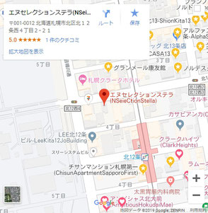 Google_Map_NSeieCtionStella