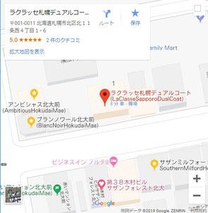 Google_Map_LaClasseSapporoDualCoat