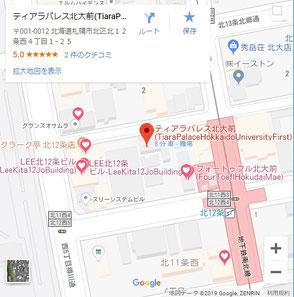 Google_Map_TiaraPalaceHokkaidoUniversityFirst