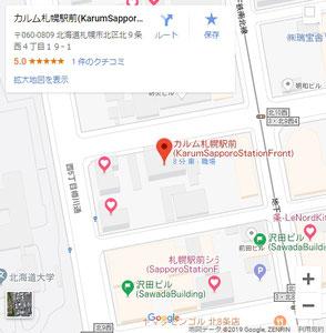 Google_Map_KarumSapporoStationFront