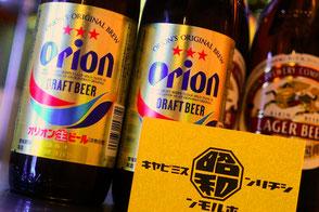 オリオンビール画像